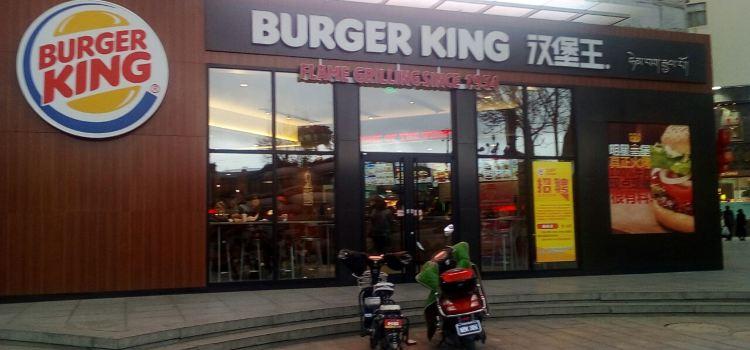 漢堡王(安鴻百貨店)2