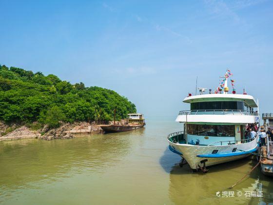 Laoshan Island