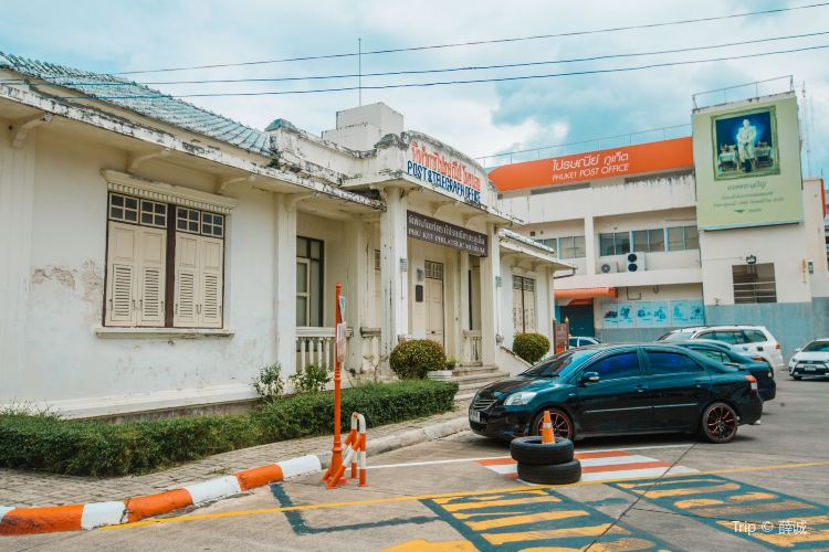 Phuket Philatelic Museum4