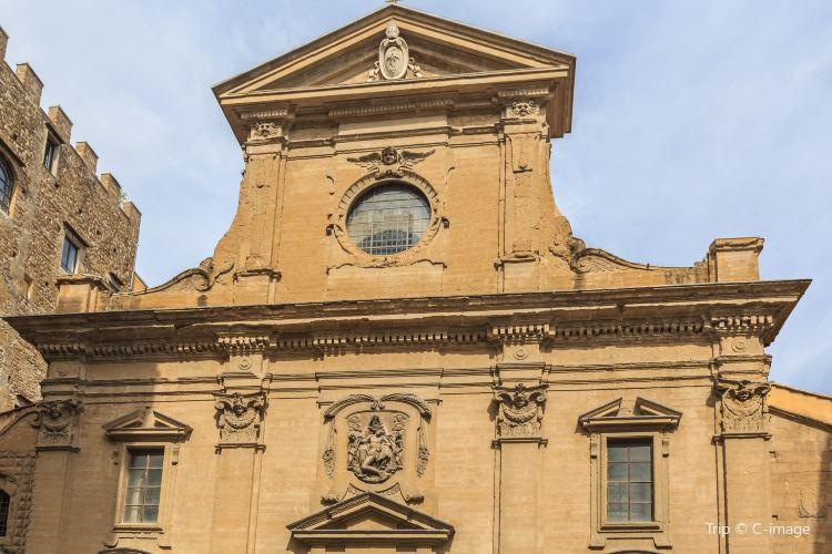 Basilica of Holy Trinity1