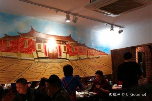 Niuniu•Lao Xiamen Tesecai(jiangmuyajianxieqinghuaidian)3