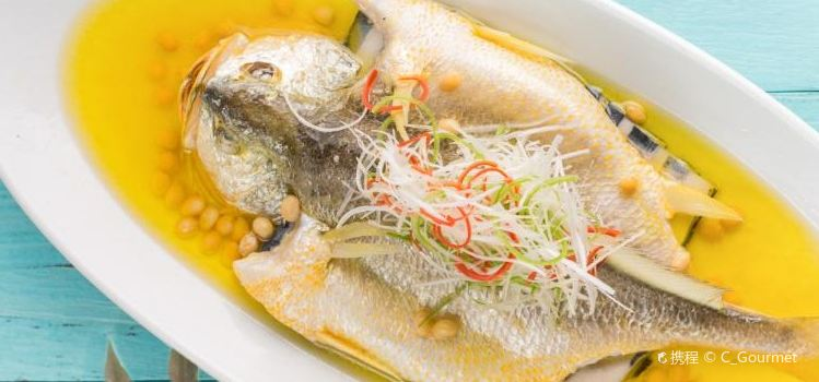 Min Guo Wang Shi Restaurant