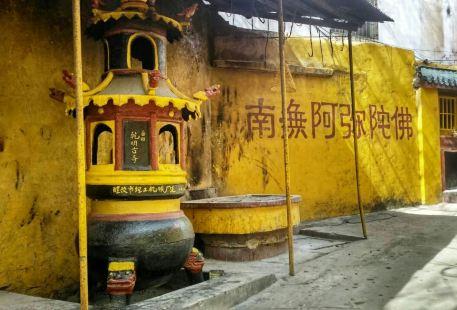 Qianminggu Temple