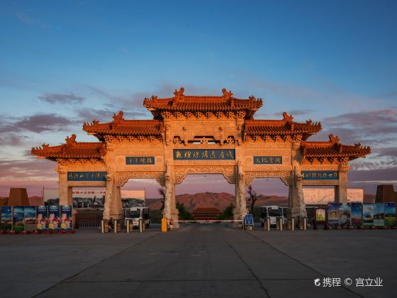 Silk Road Cultural Heritage Expo City