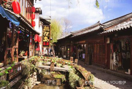 Lijiang Gucheng Jiuba Street