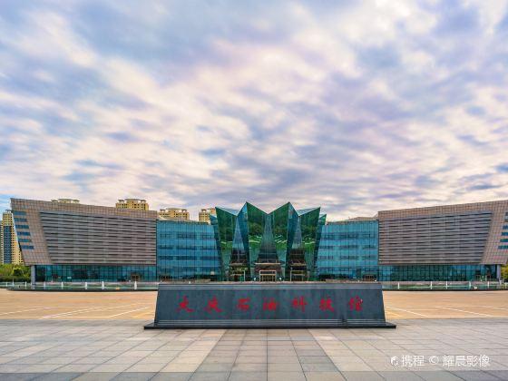 DaQing ShiYou KeJiGuan