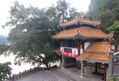 Jianshanchan Temple