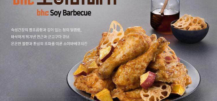 BHC炸雞(新濟州店)2
