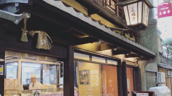 鳴門鯛燒本舖(三條寺町店)