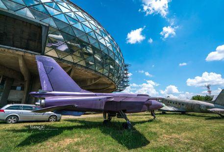 南斯拉夫航空博物館