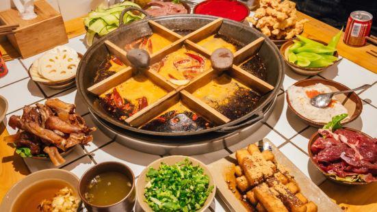 瓜西西火鍋(洪崖洞店)