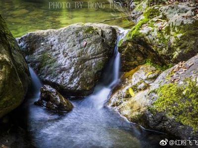 畬山水景區