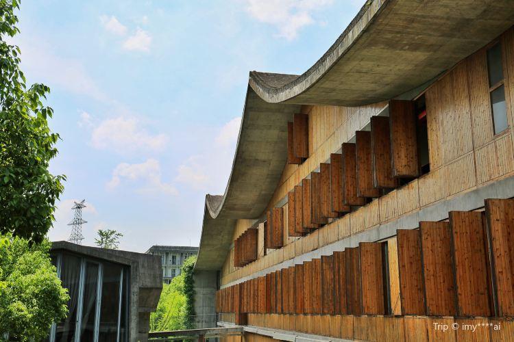중국미술대학교 샹산캠퍼스2