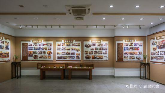 Jao Tsung-I Petite Ecole Chaozhou