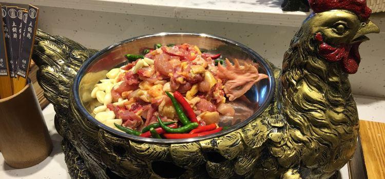 外婆家傳菜(老城店)2