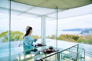 Atami,Recommendations