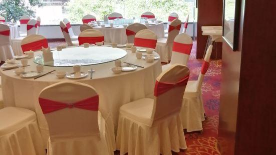 南林飯店·中餐廳