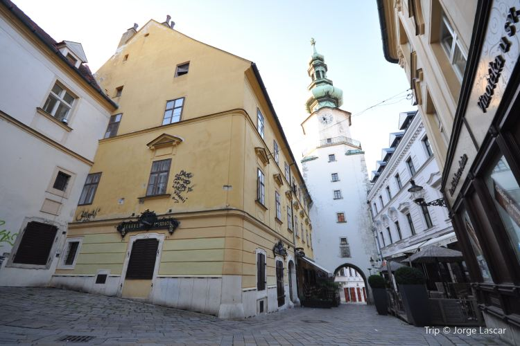 Bratislava City Museum (Mestske Muzeum)2