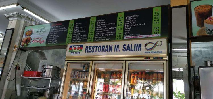 莫哈末沙林印度咖喱飯1