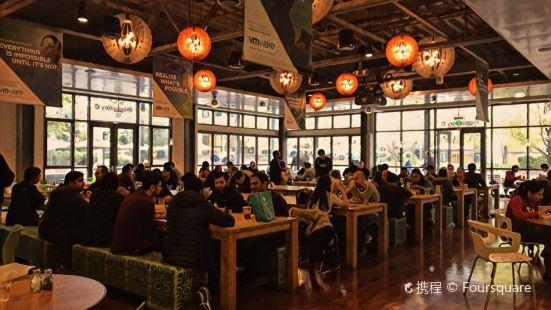 VMware Cafeteria
