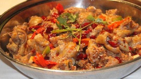 竹園村火鍋(向陽西路店)