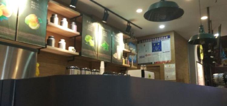 蒙祥原烤肉總店2