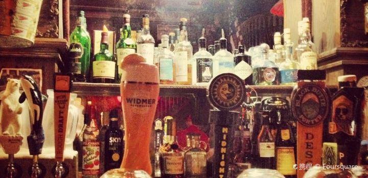 The Alaskan Bar3