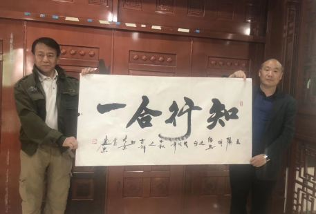 Yunti Calligraphy & Painting Society