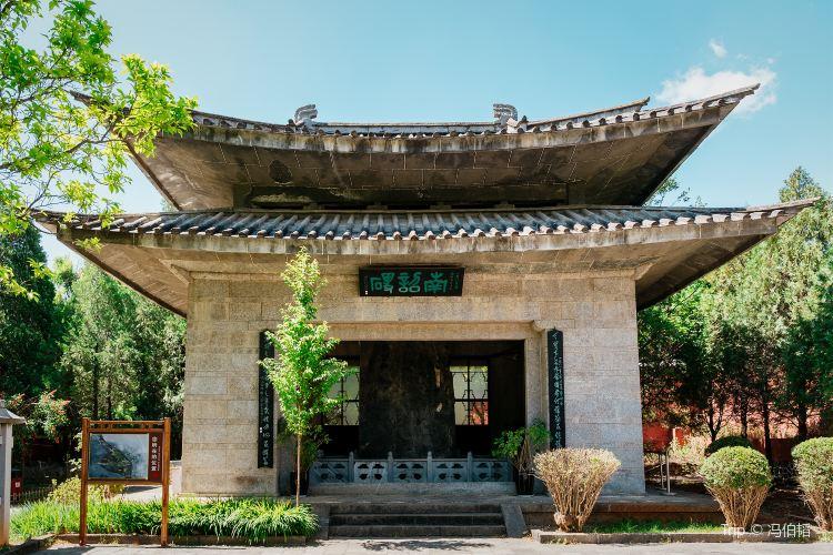 Nanhua Dehua Monument2