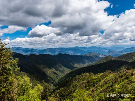 老君山國家地質公園