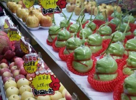 百合水果商城2