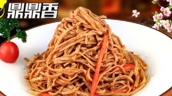 鼎鼎香(漢橋店)