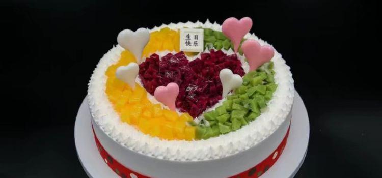 優焙CAKE(民富路店)