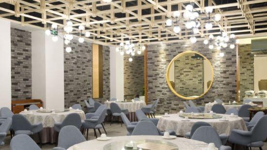 國際大酒店百味食府