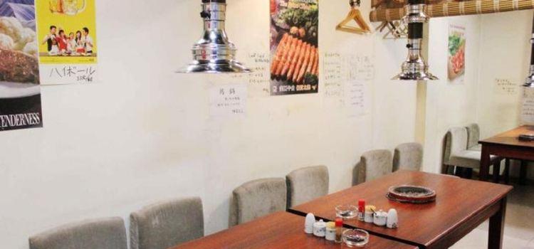 多福日式燒肉料理3