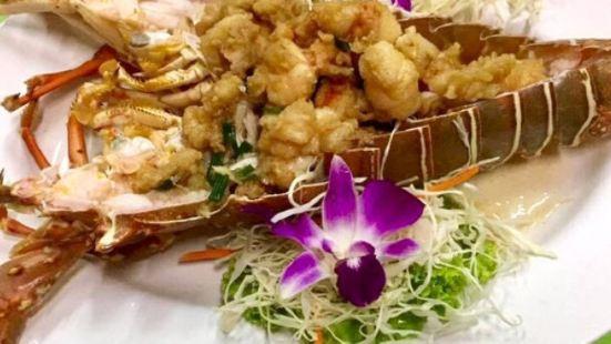 Khun Pha Rawai BBQ