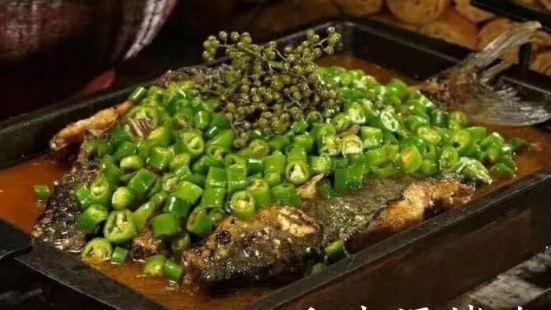 千味源烤魚 秒殺您吃過的烤魚(城西店)