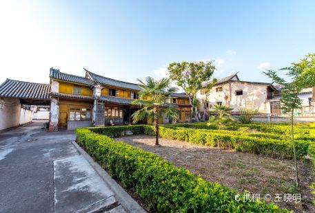 Liangjia House