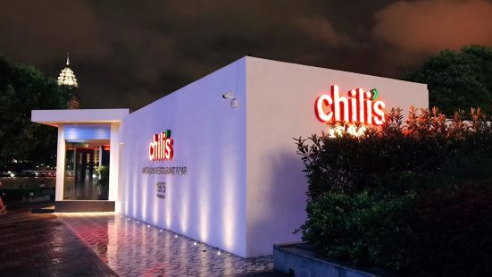 Chili's Greenhills