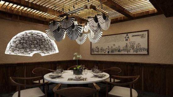 龍江和牛主題餐廳