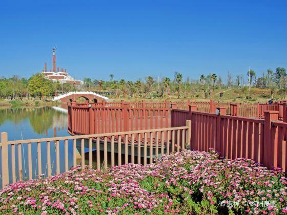 彝族十月太陽曆文化園