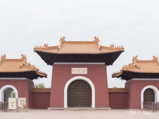 Mingzu Mausoleum