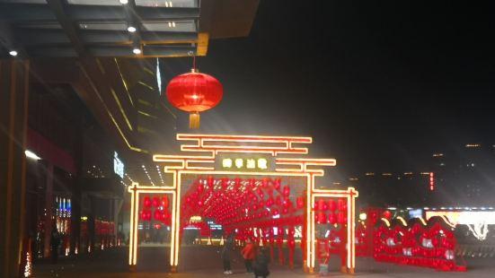 信陽土菜苑(藍堡灣店)