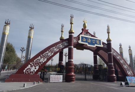 Xihai Park