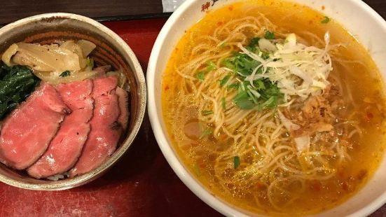 Kobe Beef Ramen Yazawa