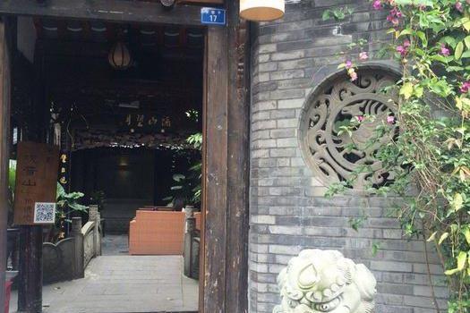 GeBi Zi (ZhaiXiangZi)3