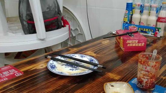 牛犇麵館(贛東大道店)