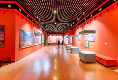 Diqing Museum