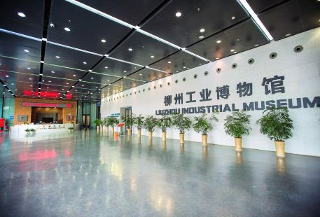 The Liuzhou Industrial Museum
