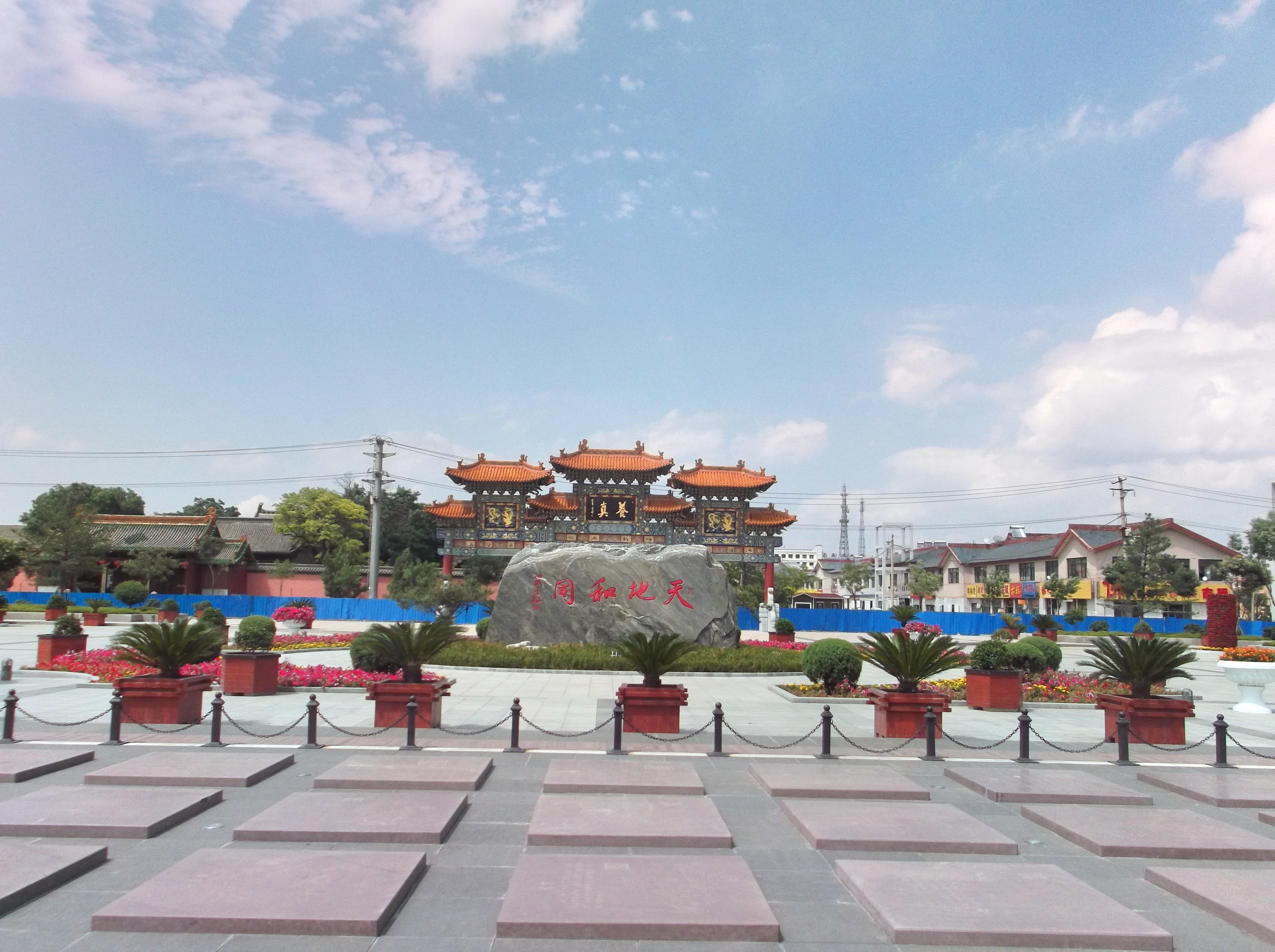 朔州古城遺址